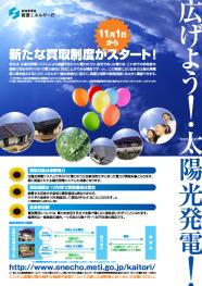 2009.11.jpg
