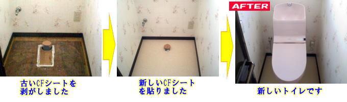 haisui1.jpg