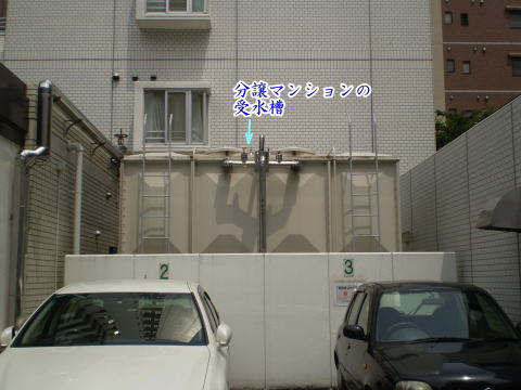 jyusui1.jpg