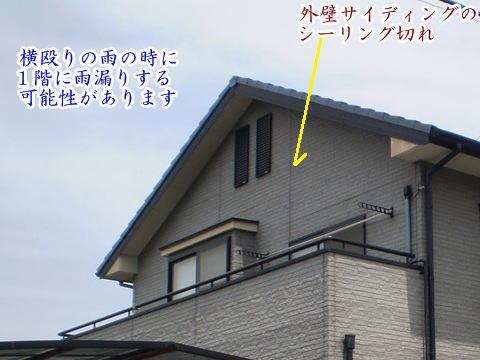 s112.jpg