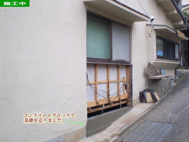 tatehata2.jpg