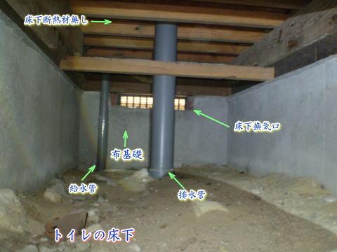 toilet112.jpg