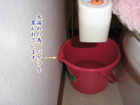 toilet222.jpg