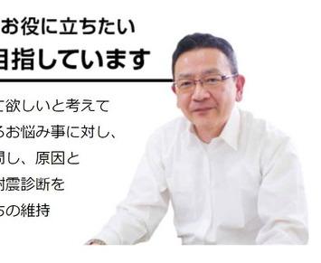 yoshinaga1.jpg